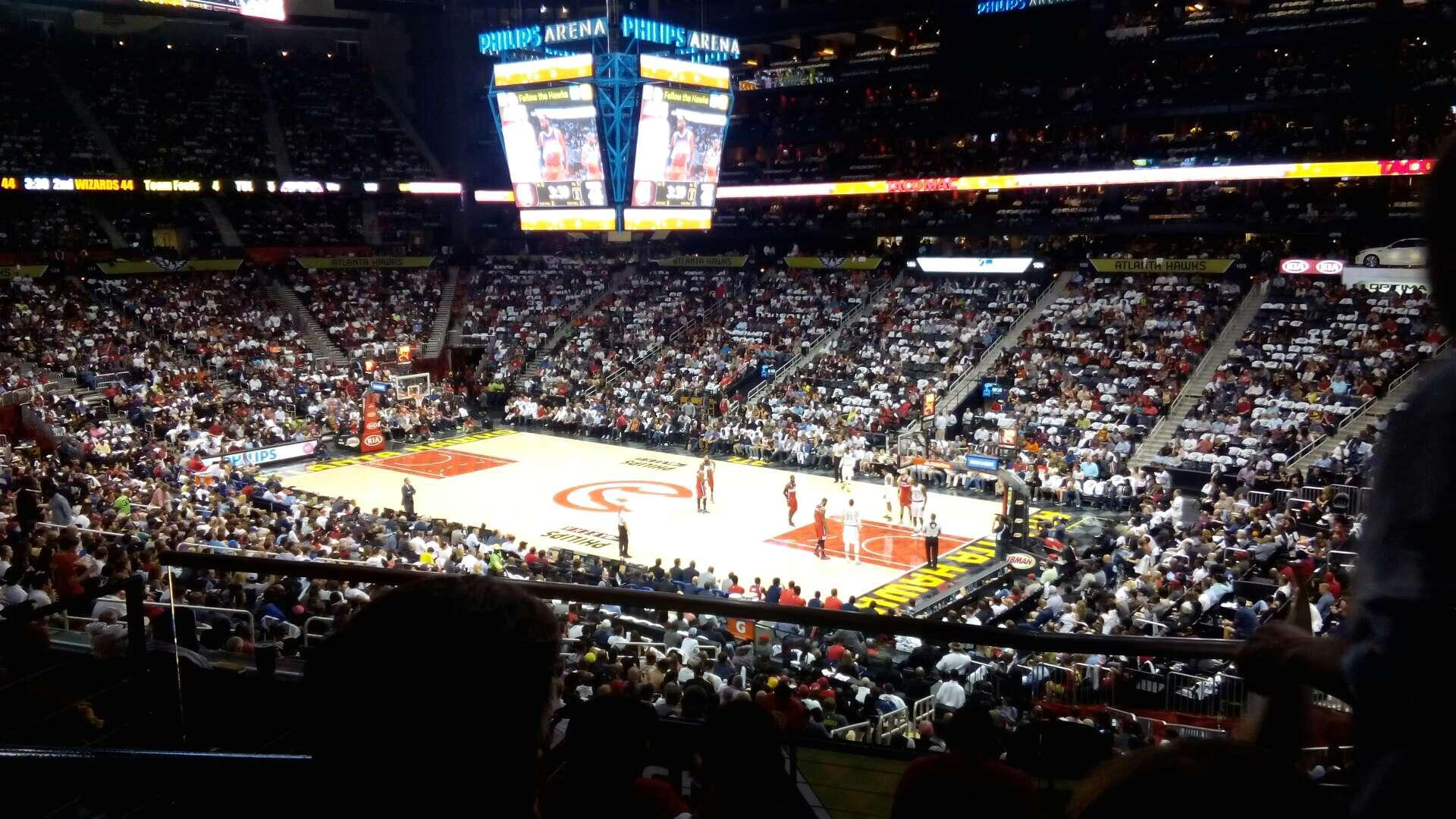 Philips Arena Section 209 Row C Seat 1