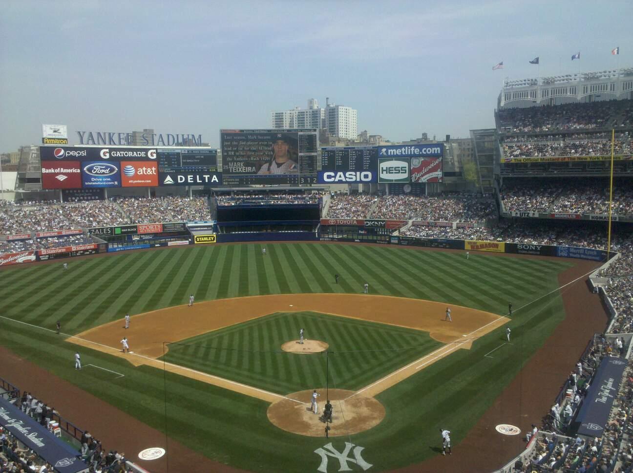 Yankee Stadium Section luxury box