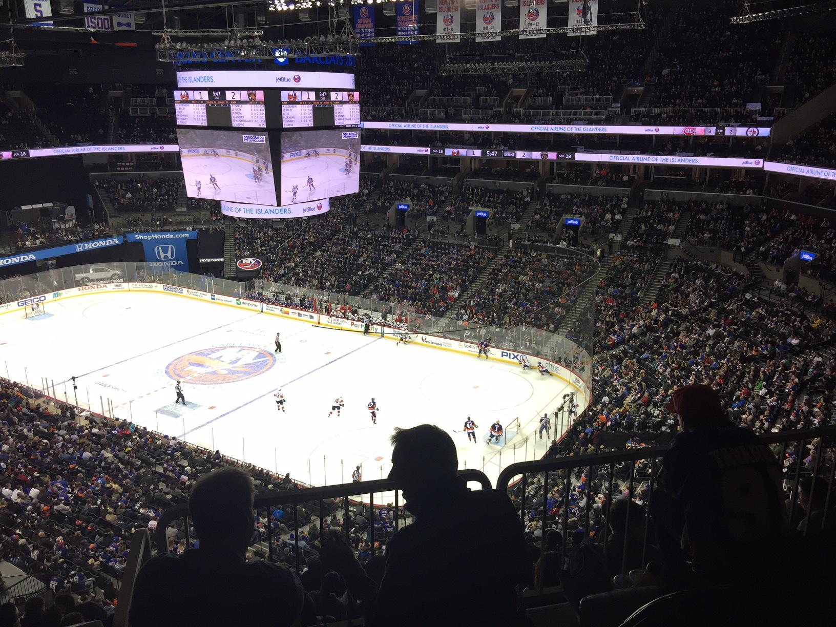 Barclays Center Section 220 Row 10 Seat 11