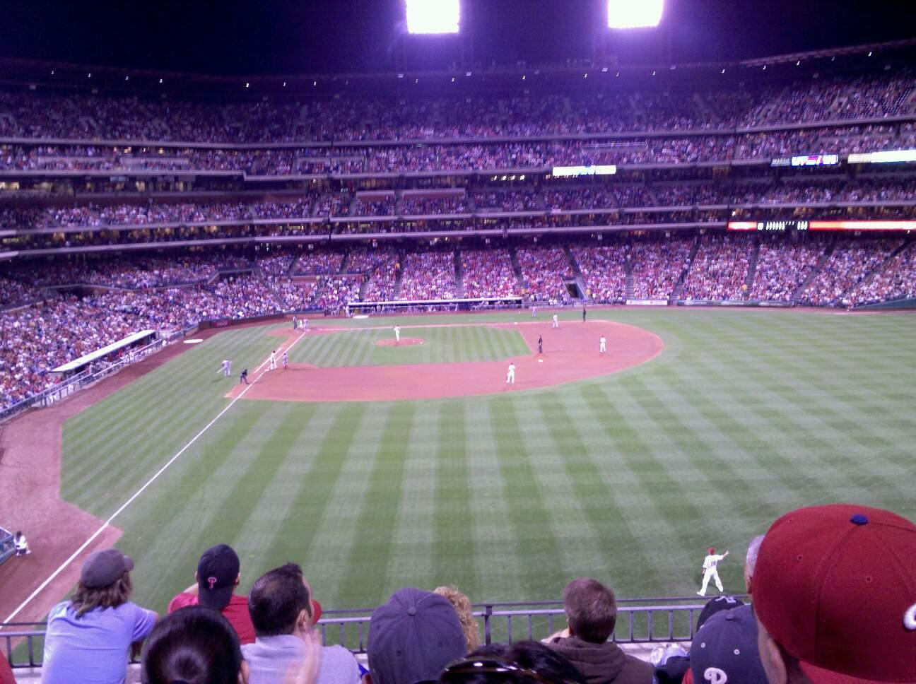 Citizens Bank Park Section 204 Row 5 Seat 6