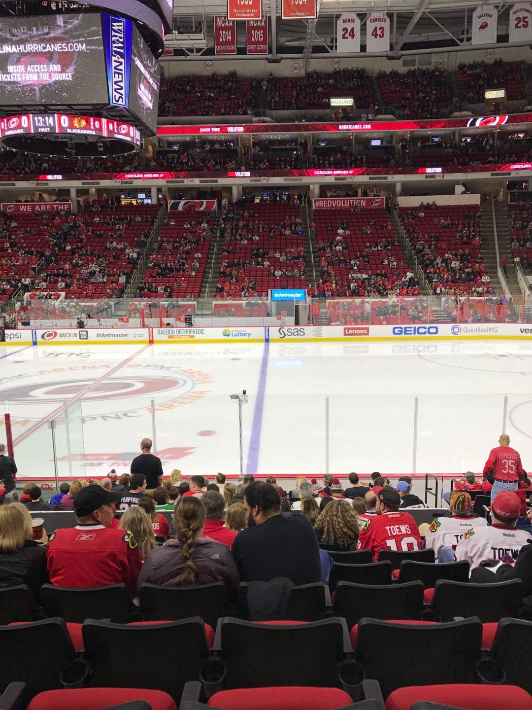 PNC Arena Section 118 Row Q Seat 5