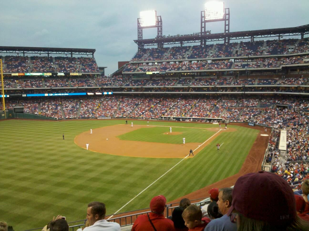 Citizens Bank Park Section 236 Row 6 Seat 14