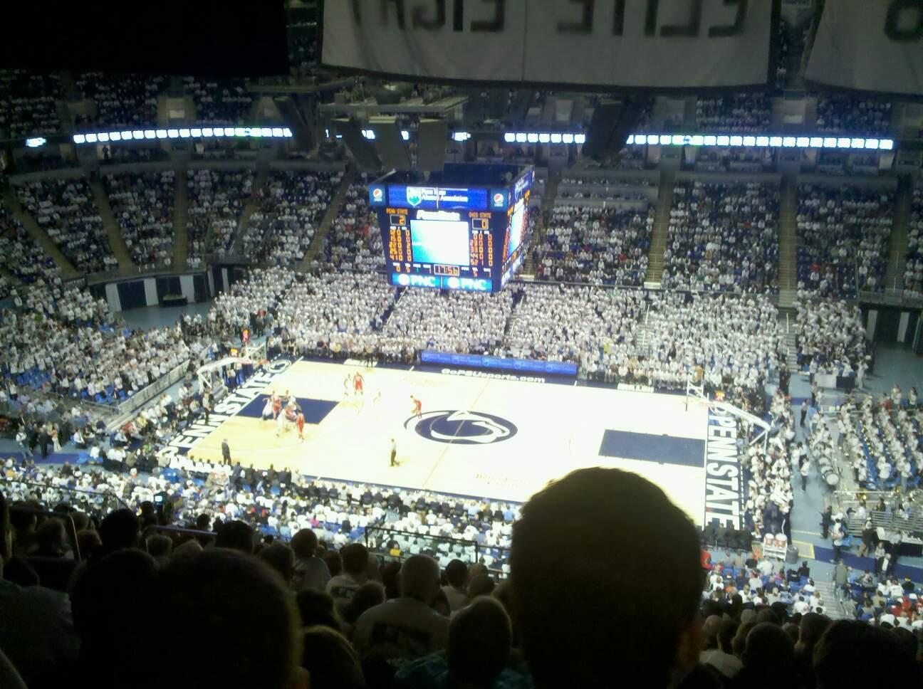 Bryce Jordan Center Section 204 Row S Seat 108