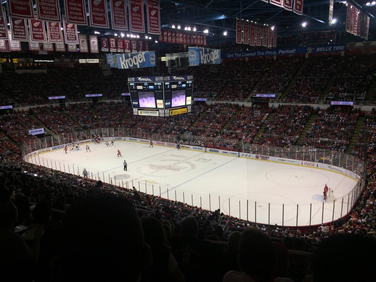 Joe Louis Arena Section 204a Row 17 Seat 9