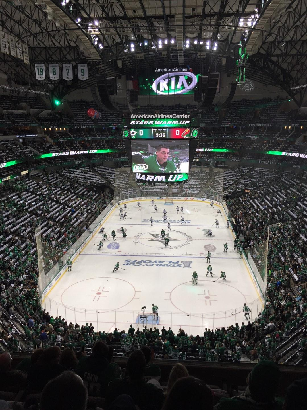 American Airlines Center Section 301 Row B Seat 2