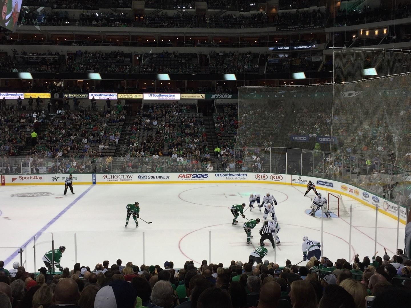 American Airlines Center Section 117 Row V Seat 6