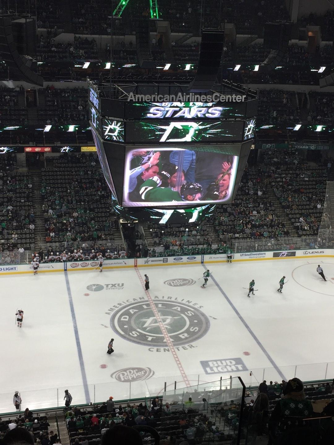 American Airlines Center Section 311 Row L Seat 14
