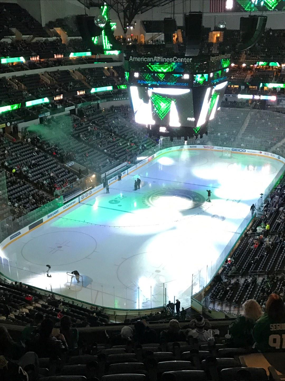 American Airlines Center Section 316 Row K Seat 6