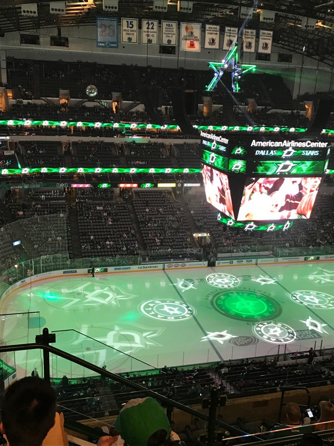 American Airlines Center Section 312 Row J Seat 19