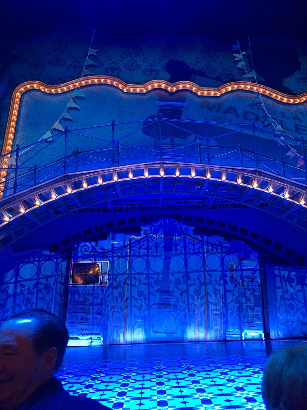 Walter Kerr Theatre Section Orch Center Row 1 Seat 106
