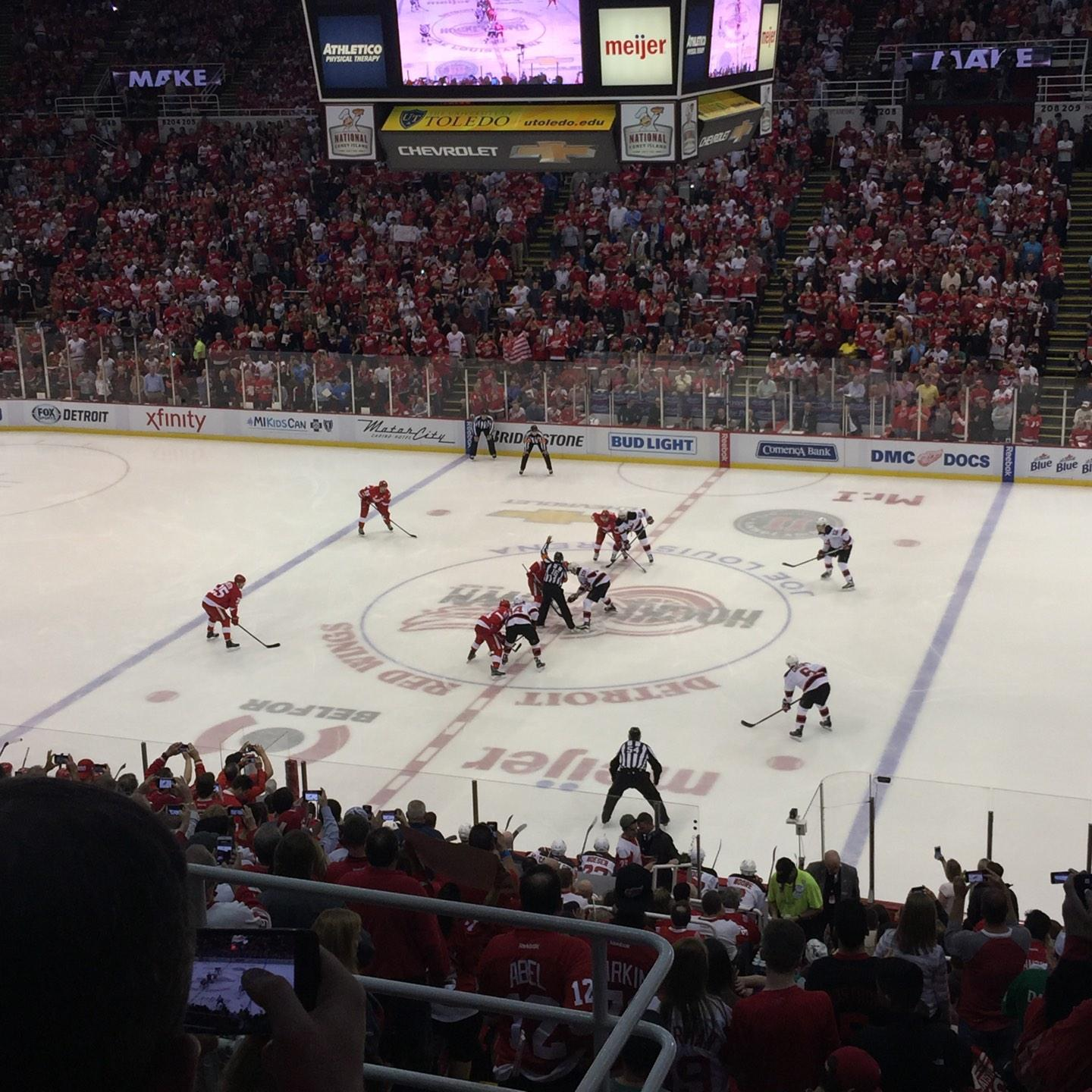 Joe Louis Arena Section 220 Row 6 Seat 10