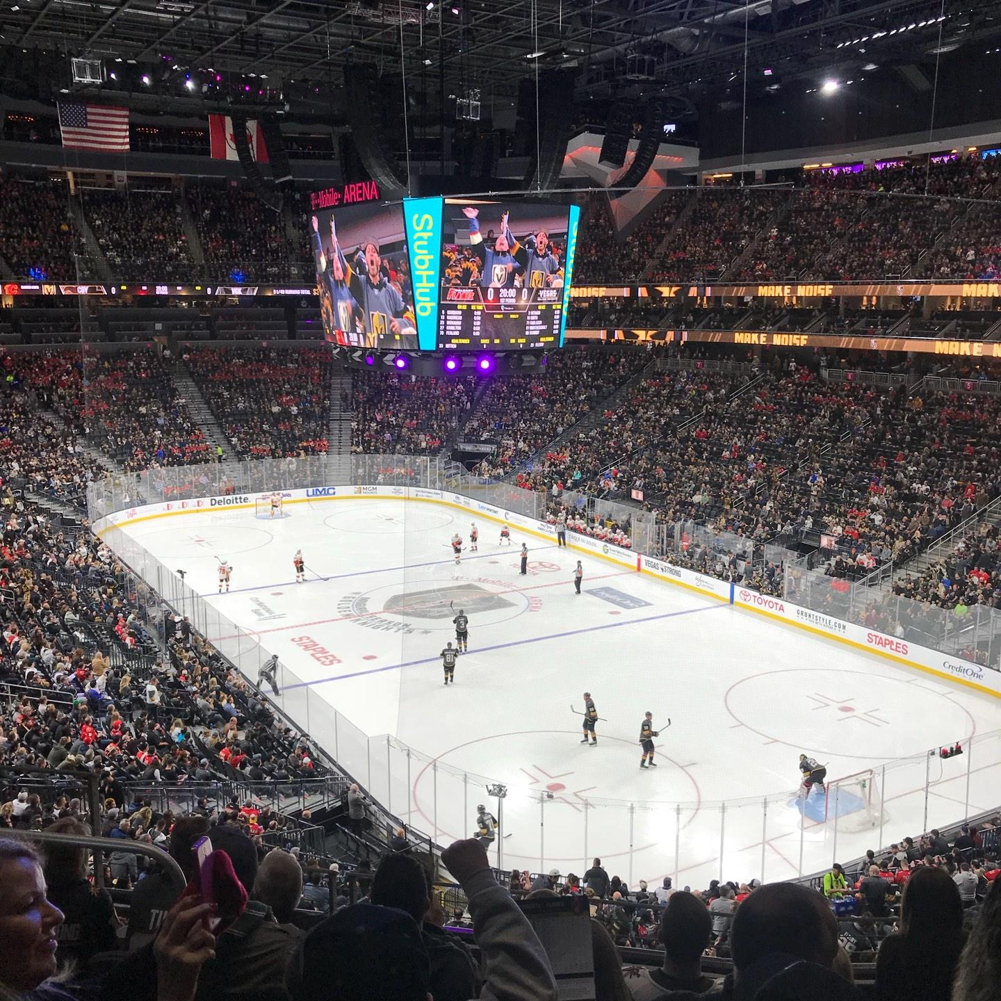 T-Mobile Arena Section 118 Row F Seat 7