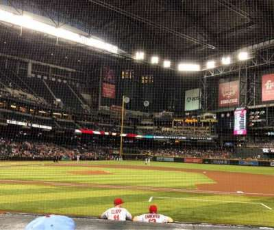 Chase Field section E