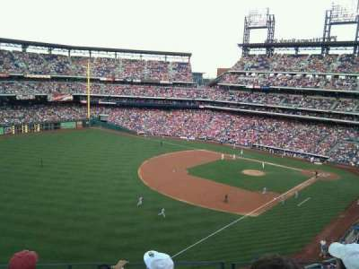 Citizens Bank Park, section: 332, row: 4, seat: 5