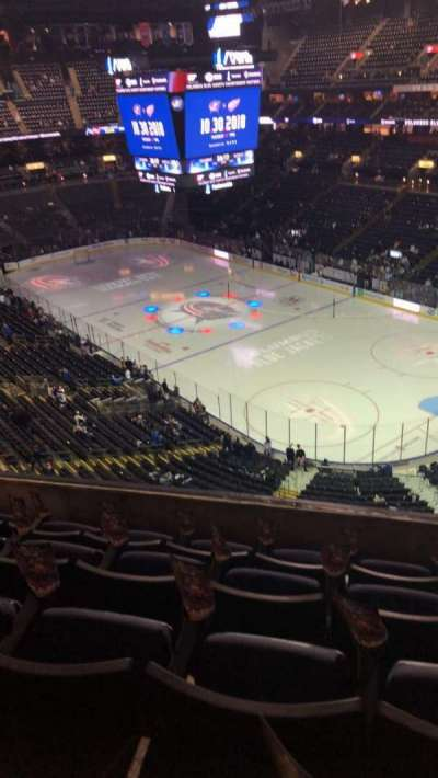 Nationwide Arena section 213
