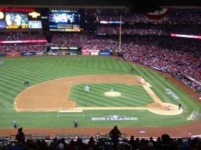 Busch Stadium section 260