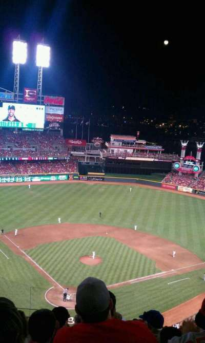 Great American Ball Park, section: 525, row: Q, seat: 17