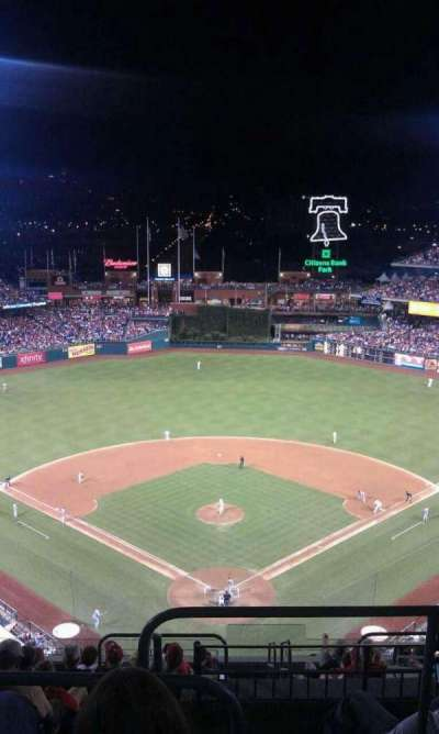 Citizens bank park  section 421