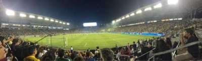 StubHub Center, section: 142, row: H