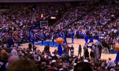 American Airlines Center, section: 105, row: S, seat: 11