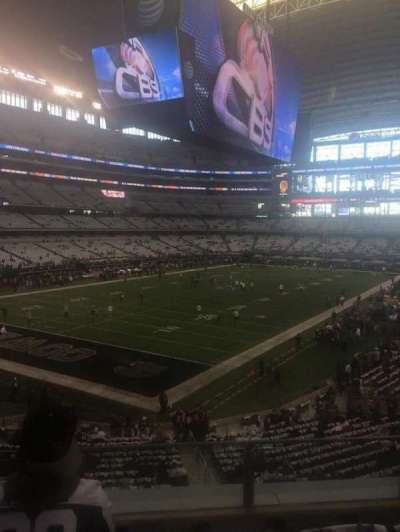 AT&T Stadium, section: 243, row: 4, seat: 16