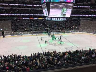 American Airlines Center section 211