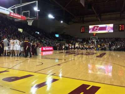 McGuirk Arena, section: 108, row: 2, seat: 1
