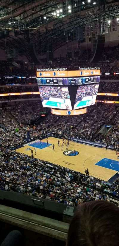 American Airlines Center section 307