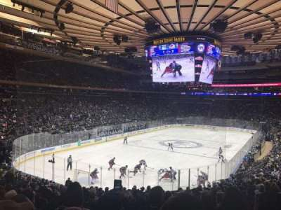 Madison Square Garden, section: 113, row: 21, seat: 19