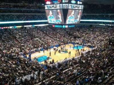 American Airlines Center, section: Suite
