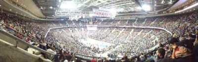 The Palace of Auburn Hills section 211