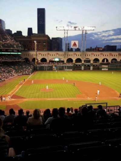 Minute Maid Park, section: club