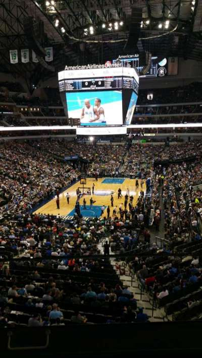 American Airlines Center section 225