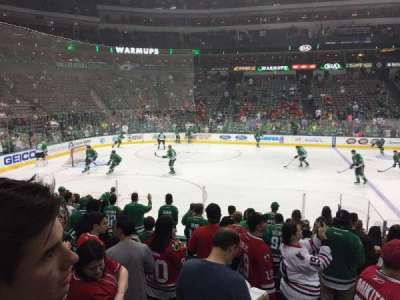 American Airlines Center, section: 120, row: l, seat: 5