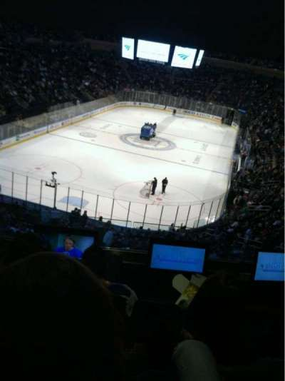 Madison Square Garden, section: 344, row: Bar Stool, seat: 2