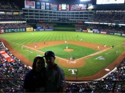 Globe Life Park in Arlington section 225