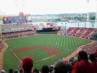 Great American Ball Park section 526