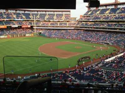 Citizens Bank Park, section: Suite 9