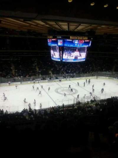 Madison Square Garden, section: 222, row: 11, seat: 14