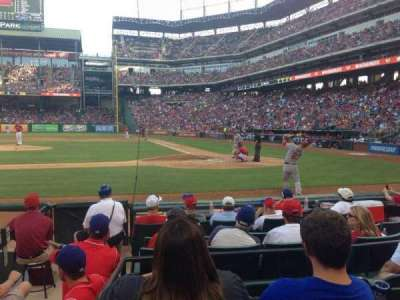 Globe Life Park in Arlington section VIP 21