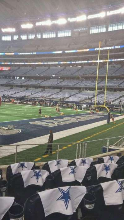 AT&T Stadium, section: 101, row: 5, seat: 16