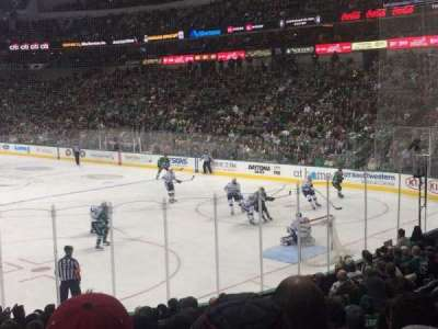 American Airlines Center, section: 114, row: R