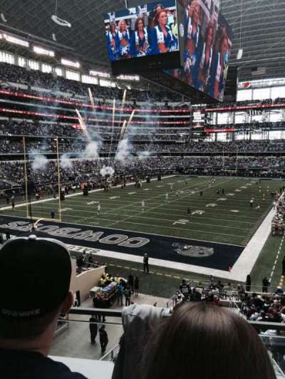 AT&T Stadium, section: 244, row: 2, seat: 20