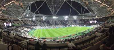 London Stadium section 204