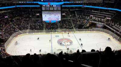 Barclays Center, section: 209, row: 20
