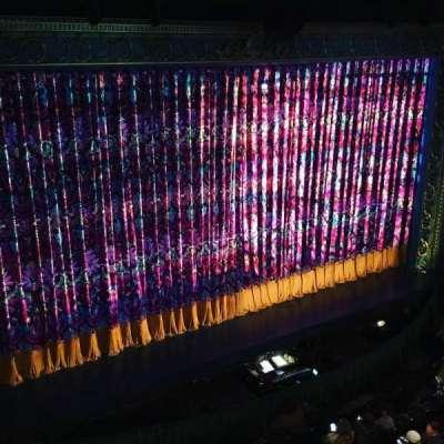 Lunt-Fontanne Theatre, section: FMEZZ, row: C, seat: 15