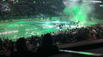 American Airlines Center, section: 1156, row: BAR, seat: 2