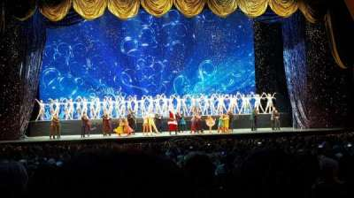 Radio City Music Hall, section: Orchestra 5, row: G, seat: 502