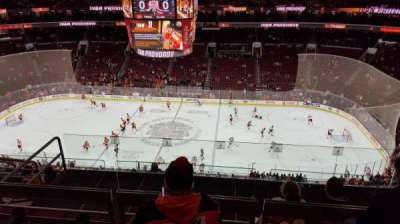 Wells Fargo Center, section: 202, row: 8, seat: 11