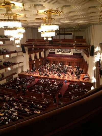 The Kennedy Center Concert Hall, section: Tier 2, row: A, seat: 26